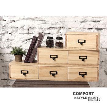 CiS [自然行] 實木家具 工業風收納組M款(扁柏自然色)