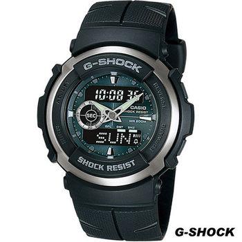 卡西歐 CASIO G-SHOCK  雙顯多功能運動錶 G-300-3A 黑