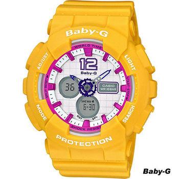 CASIO Baby-G 啦啦隊色彩繽紛運動錶 BA-120-9B 黃