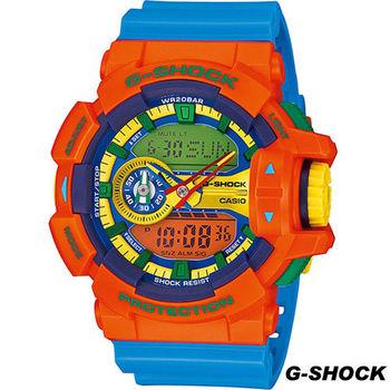 卡西歐 CASIO G-SHOCK GA-400 樂高配色 雙顯運動錶 GA-400-4A 藍x橘