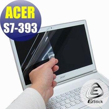 【EZstick】ACER Aspire S7-393 專用 靜電式筆電LCD液晶螢幕貼 (高清霧面螢幕貼)