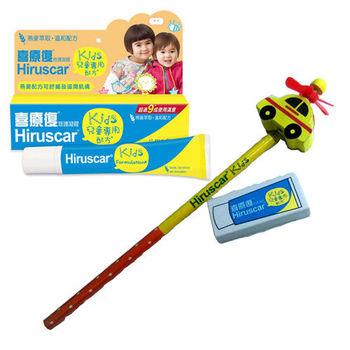 【Hiruscar喜療復】KIDS 喜能復修護凝膠20g (兒童專用配方) 2入(加贈鉛筆+橡皮擦)