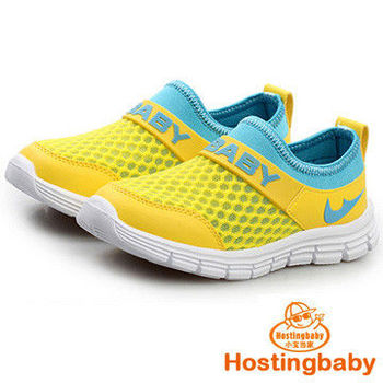 (預購)【Hostingbaby小寶當家】H3362檸黃童鞋春秋女童休閑鞋新款童鞋男童運動鞋子透氣網鞋