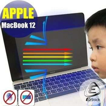 【EZstick】APPLE MacBook 12 筆電專用 防藍光護眼 鏡面螢幕貼 靜電吸附 (鏡面螢幕貼)