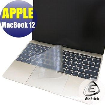 【EZstick】APPLE MacBook 12 系列專用 奈米銀抗菌 TPU 鍵盤保護膜