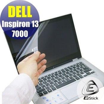 【EZstick】DELL Inspiron 13 7000 專用 靜電式筆電LCD液晶螢幕貼 (高清霧面螢幕貼)