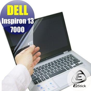 【EZstick】DELL Inspiron 13 7000 專用 靜電式筆電LCD液晶螢幕貼 (鏡面防汙螢幕貼)