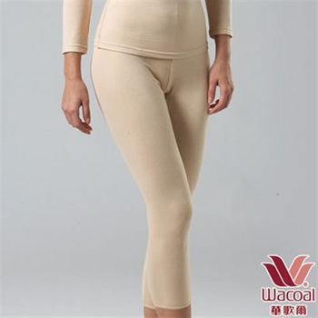 華歌爾-中空保暖M-LL長褲(粉底膚)