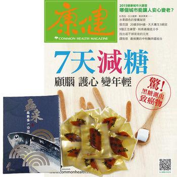 康健雜誌(1年12期)+ 鱻采頂級烏魚子一口吃(10片裝/2盒組)