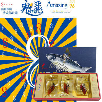 魅麗雜誌(15期)+ 鱻采頂級烏魚子一口吃(12片裝/2盒組)