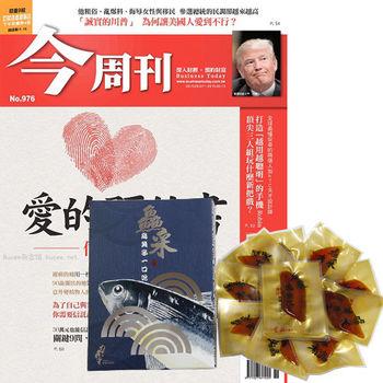 今周刊(半年26期)+ 鱻采頂級烏魚子一口吃(10片裝/2盒組)