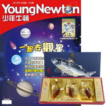 少年牛頓(1年12期)+ 鱻采頂級烏魚子一口吃(12片裝/2盒組)