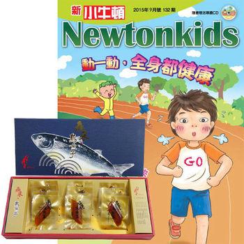 新小牛頓(1年12期)+ 鱻采頂級烏魚子一口吃(12片裝/2盒組)