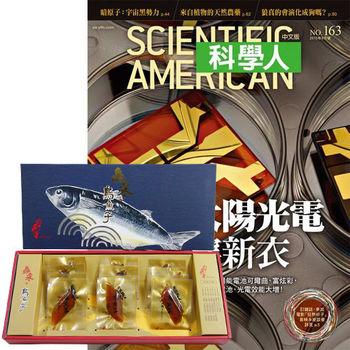 科學人(1年12期)+ 鱻采頂級烏魚子一口吃(12片裝/2盒組)