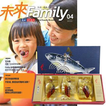 未來Family(1年12期)+ 鱻采頂級烏魚子一口吃(12片裝/2盒組)