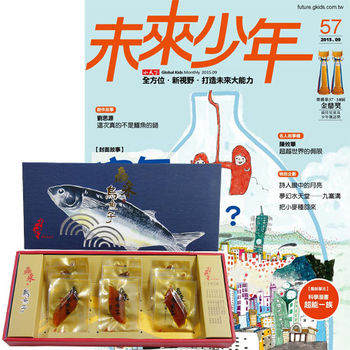未來少年(1年12期)+ 鱻采頂級烏魚子一口吃(12片裝/2盒組)