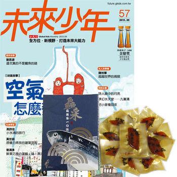 未來少年(1年12期)+ 鱻采頂級烏魚子一口吃(10片裝/2盒組)