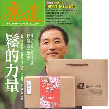 康健雜誌(1年12期)+ 艋舺肥皂精選禮盒(9選1)