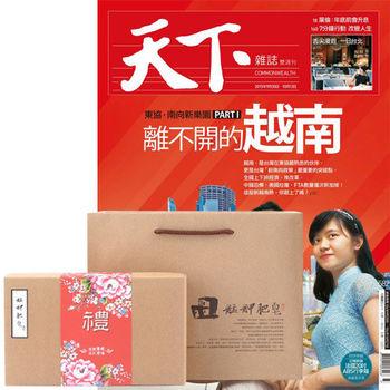 天下雜誌(半年12期)+ 艋舺肥皂精選禮盒(9選1)