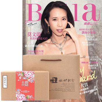 Bella儂儂雜誌(1年12期)+ 艋舺肥皂精選禮盒(9選1)