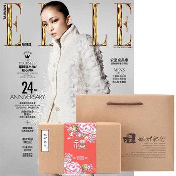 ELLE雜誌(1年12期)+ 艋舺肥皂精選禮盒(9選1)