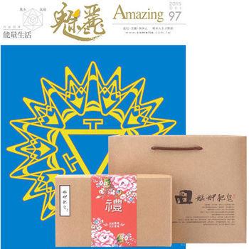 魅麗雜誌(15期)+ 艋舺肥皂精選禮盒(9選1)