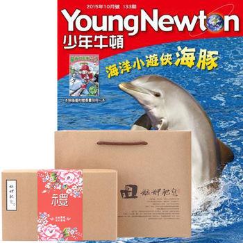 少年牛頓(1年12期)+ 艋舺肥皂精選禮盒(9選1)