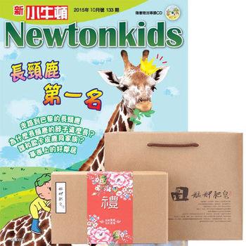新小牛頓(1年12期)+ 艋舺肥皂精選禮盒(9選1)