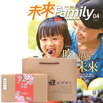未來Family(1年12期)+ 艋舺肥皂精選禮盒(9選1)