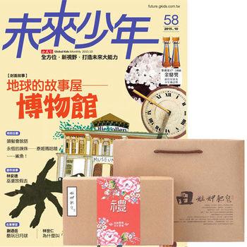 未來少年(1年12期)+ 艋舺肥皂精選禮盒(9選1)
