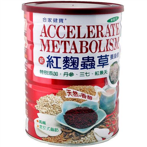 【合家健寶】紅麴蟲草養身飲750g (2罐)