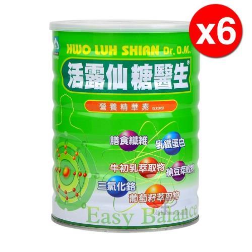 【天良生技】活露仙糖醫生營養奶粉900g(6入)