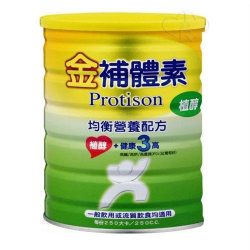 【金補體素】植醇均衡營養配方(大) 900g x6罐