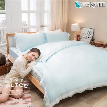 【ALICE 愛利斯】藍舍花園-精彩玩色100%天絲TENCEL 雙人四件式 薄床包被套組