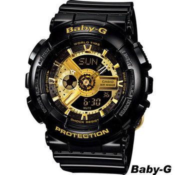 CASIO Baby-G 小黑金運動腕錶 BA-110-1A