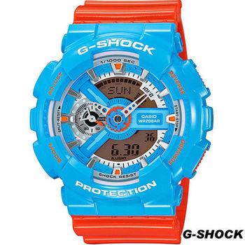 G-SHOCK 混搭撞色運動腕錶 GA-110NC-2A 藍x橘
