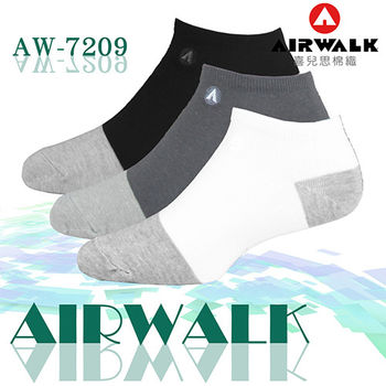 【AIRWALK】天然竹炭纖維刺繡船型襪 3色 AW-7209 (一組8雙)