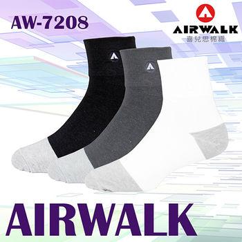 【AIRWALK】竹炭纖維 刺繡 寬口襪 短襪-3色 AW-7208 (一組8雙)