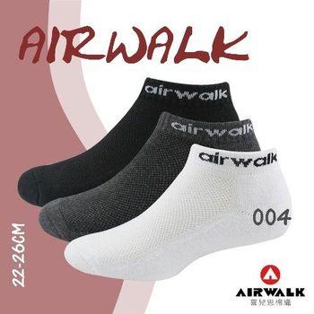 【AIRWALK】萊卡 高彈性 毛巾厚底 船型襪 AW-004 (一組10雙)