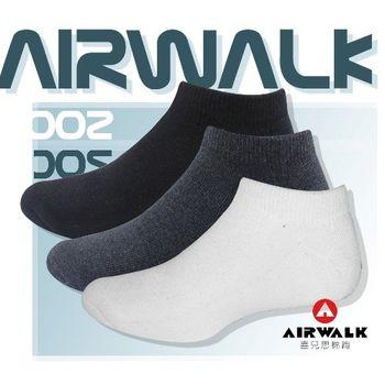 【AIRWALK】萊卡 毛巾底 船型襪 AW-002 (一組8雙)