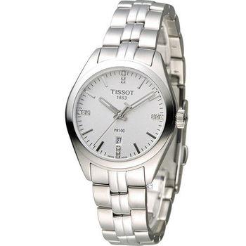 天梭 TISSOT PR-100 時尚真鑽運動女錶 T1012101103600 白