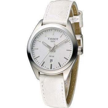 天梭 TISSOT PR-100 純淨物語時尚運動腕錶 T1012101603100 白