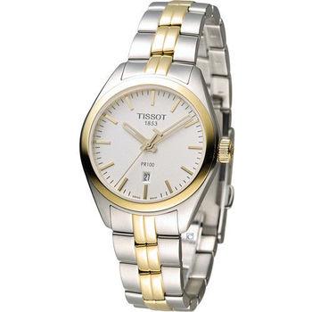 天梭 TISSOT PR-100 時尚經典運動女錶 T1012102203100 雙色