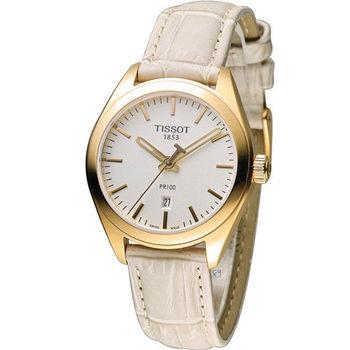 天梭 TISSOT PR-100 純淨物語時尚運動腕錶 T1012103603100 玫瑰金色