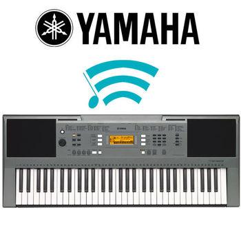 【YAMAHA 山葉】61鍵手提式電子琴-公司貨保固(PSR-E353)
