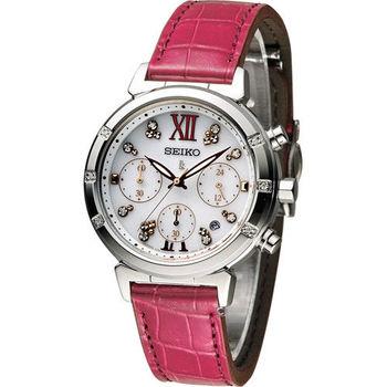 SEIKO LUKIA 20周年限量太陽能計時腕錶 V175-0DF0R SSC870J1 紅x白