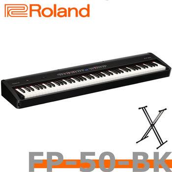 【ROLAND 樂蘭】標準88鍵數位鋼琴/贈琴架-公司貨保固(FP-50BK)