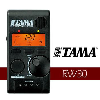 【TAMA】鼓手入門適用節拍器-公司貨 (RW30)