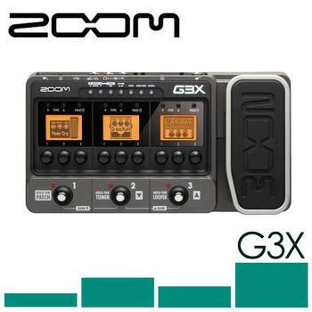 【ZOOM】電吉它綜合效果器含踏板/贈變壓器-公司貨保固 (G3X)