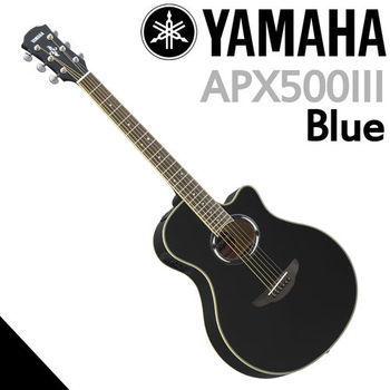 【YAMAHA 山葉】500系列電民謠吉他/黑色-公司貨 (APX500)